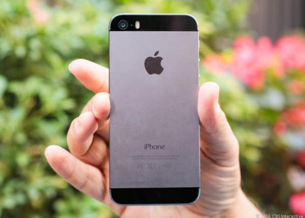 Mặt sau iPhone 5s
